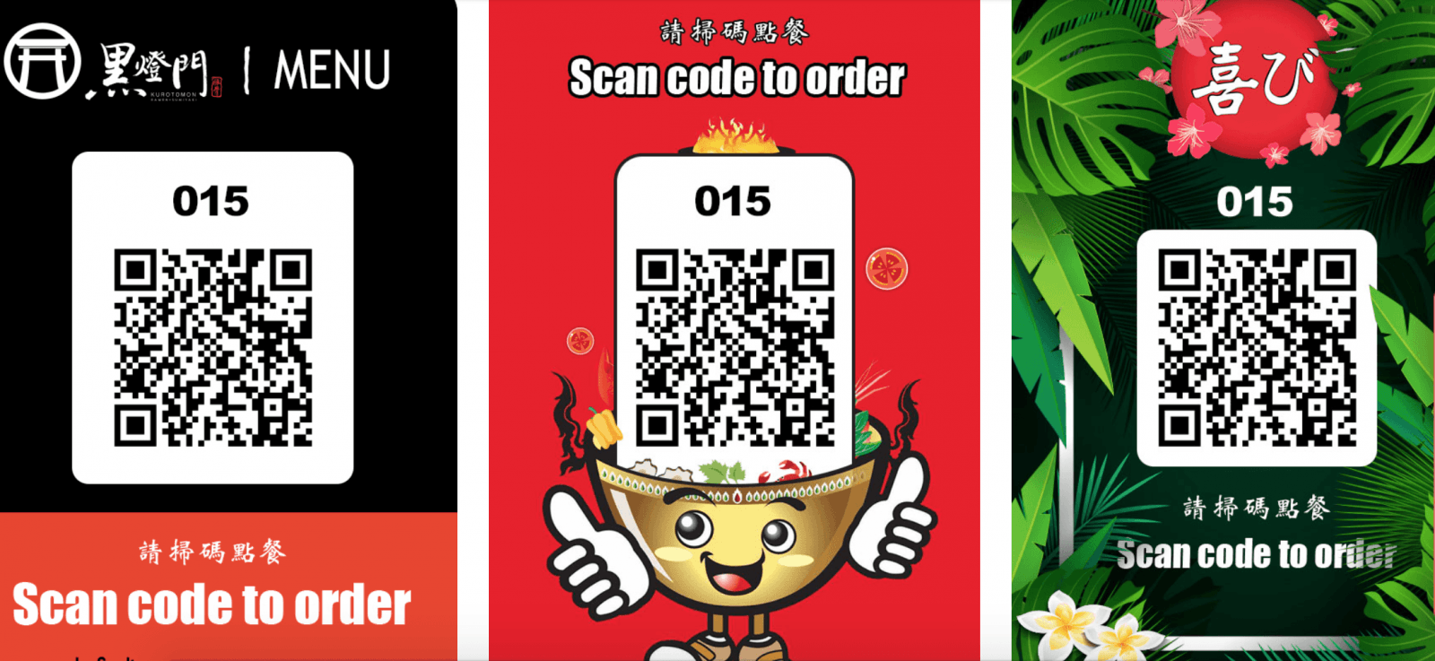QR ordering China
